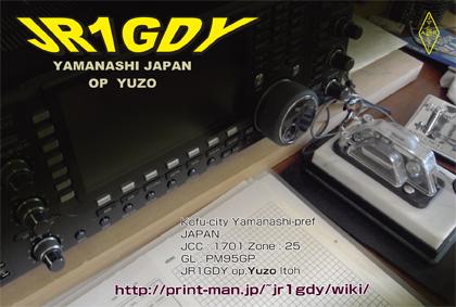 JR1GDY-1.jpg