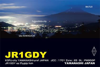 JR1GDY-2.jpg