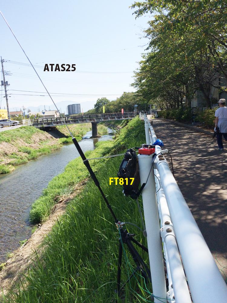 ATAS25.jpg